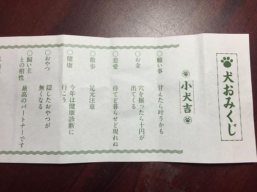 おせち料理k.jpg