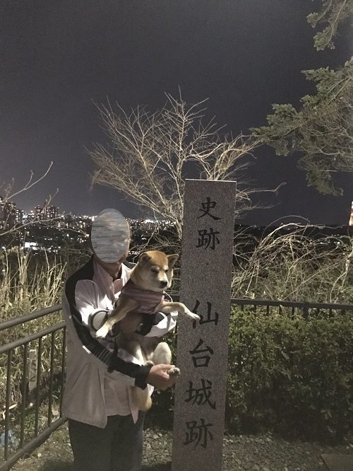 仙台へn.jpg